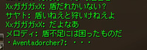 c0022896_1057222.jpg