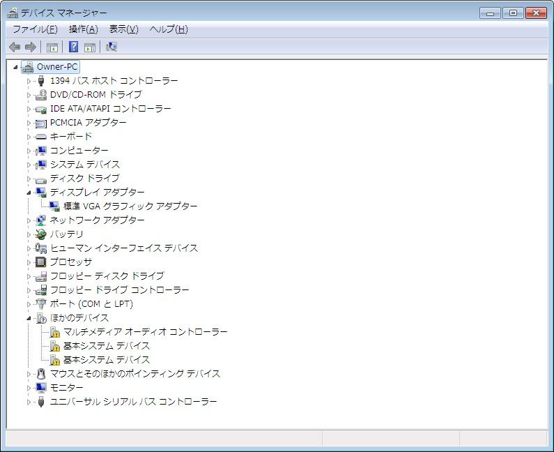 c0218402_2040432.jpg