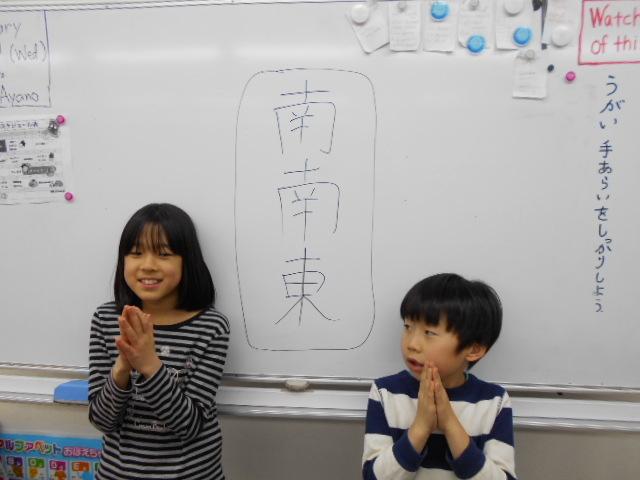 2月3日 恵方巻き&豆まき_c0315908_19295134.jpg