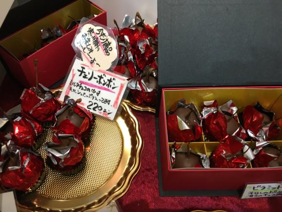バレンタイン商品_b0332209_13022236.jpg