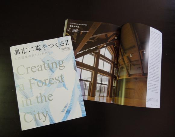 別冊新建築に掲載されました_b0253614_1742215.jpg