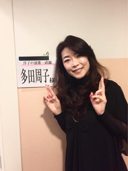 テレビ東京・収録*\\(^o^)/*_b0099226_16072695.jpg