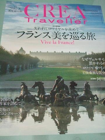 2015年12月 ♥ 日本から届いたもの その2 ~日本の雑誌あれこれ~_e0303431_180196.jpg
