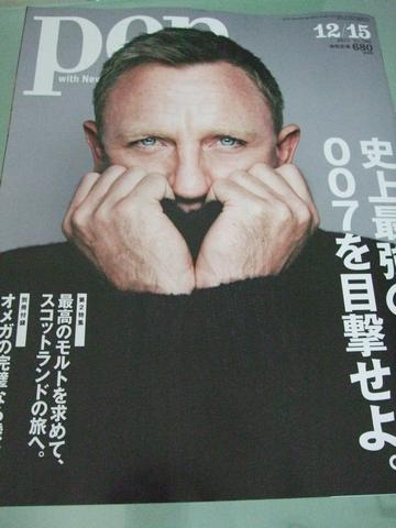 2015年12月 ♥ 日本から届いたもの その2 ~日本の雑誌あれこれ~_e0303431_18121913.jpg