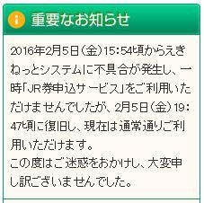 b0283432_23393243.jpg