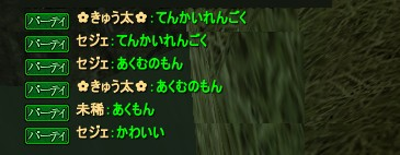 c0220541_16582275.jpg