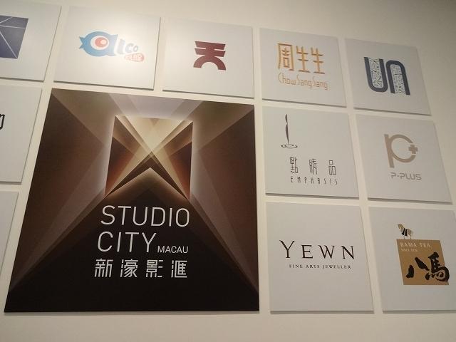 劉小康決定設計展 Part2 _b0248150_08003980.jpg