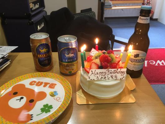 2016/2/3「おかげさまで32歳になりました!」_e0242155_09380413.jpg