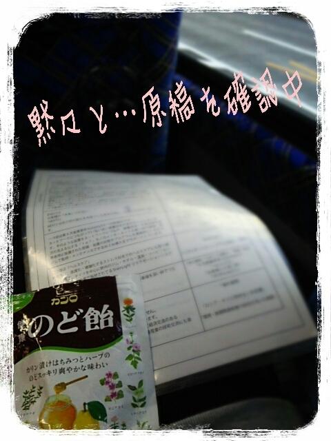 f0043559_10475980.jpg