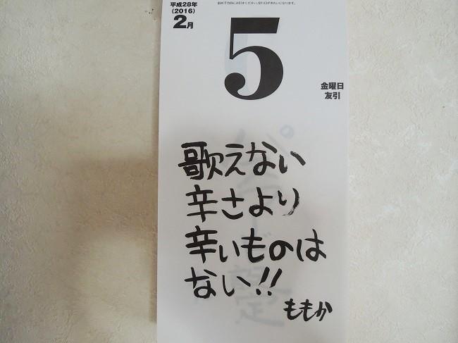 b0007571_16083311.jpg