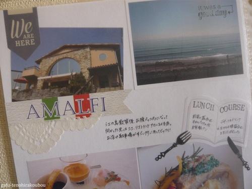 アルバム作り[42]江の島鎌倉_d0285885_10141360.jpg