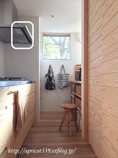 キッチンのあるものを取り除く_c0293787_13582313.jpg