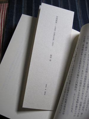 f0307792_19471045.jpg