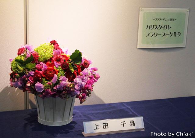 西区民文化センター文化祭(*´˘`*)♡_a0213806_0471941.jpg