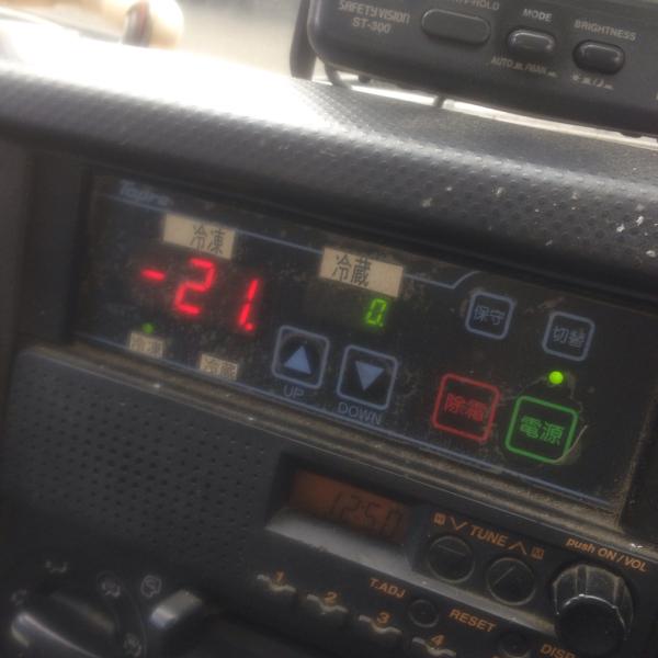 ホンダ アクティ冷凍車修理_e0169210_17342691.jpg