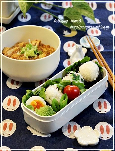 麻婆豆腐とおむすび弁当とチョコレートマフィン♪_f0348032_18400553.jpg
