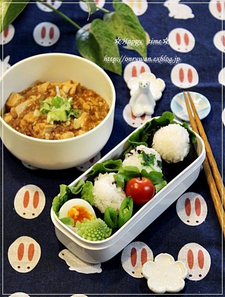 麻婆豆腐とおむすび弁当とチョコレートマフィン♪_f0348032_18401467.jpg