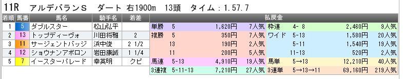 c0030536_19554883.jpg