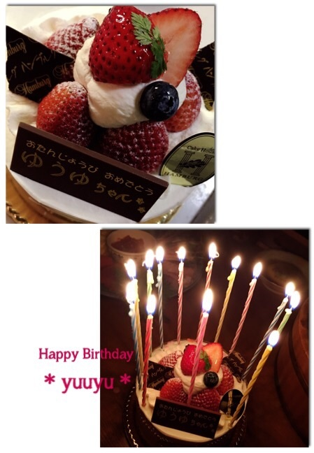 Happy Birthday *_c0131839_14381274.jpg
