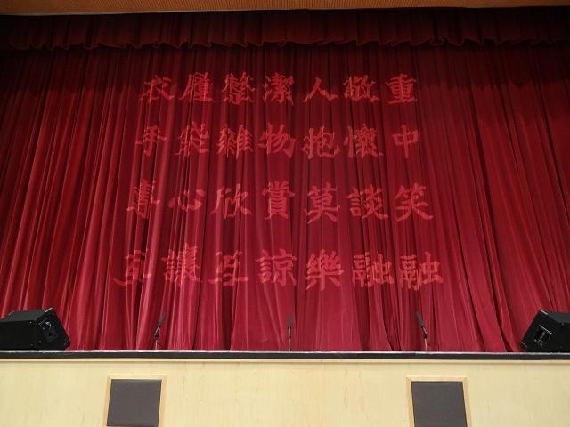 粤戲鑑賞 香港文化博物館 _b0248150_06542519.jpg