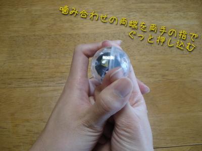b0046759_21402151.jpg