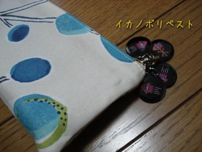 b0046759_21521673.jpg