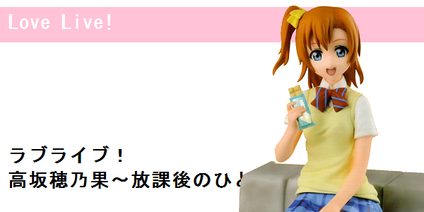 女の子フィギュア レビュー記事まとめ_f0205396_12275676.png