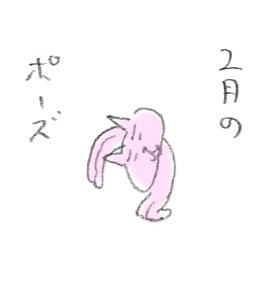a0079605_1593430.jpg
