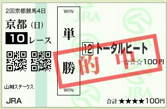 f0053218_18125032.jpg