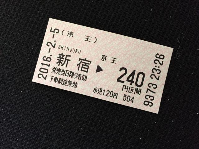 f0113224_13512580.jpg