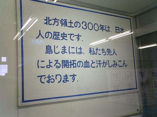 d0010128_1845927.jpg