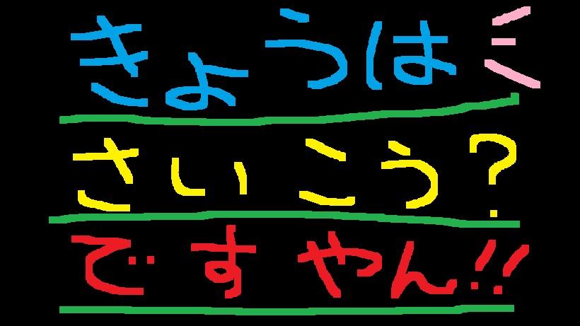 f0056935_14285340.jpg