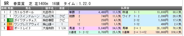 c0030536_20175986.jpg
