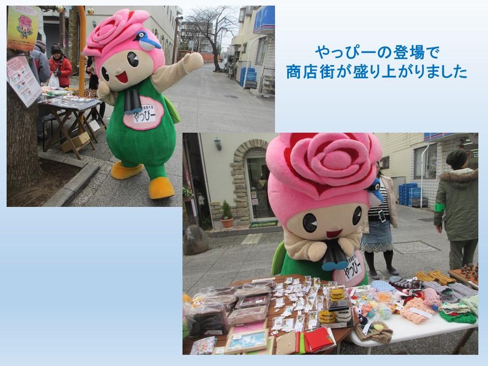 谷津遊路商店街18_b0307537_7255988.jpg