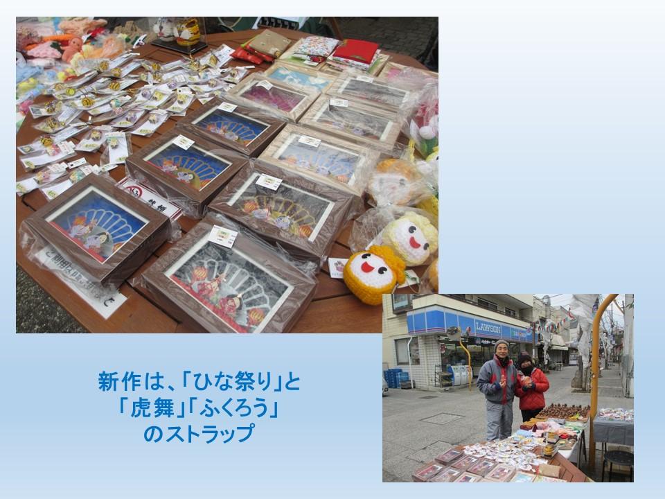 谷津遊路商店街18_b0307537_726385.jpg