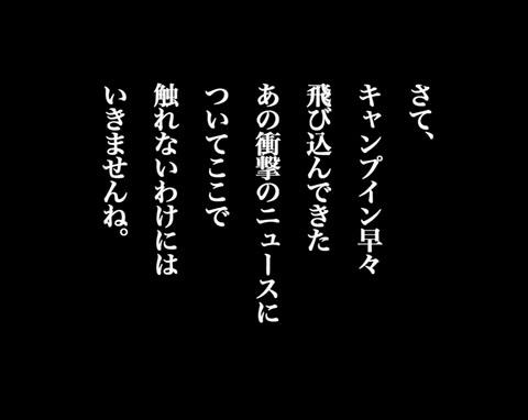 2月6日(土)_f0105741_17461939.jpg