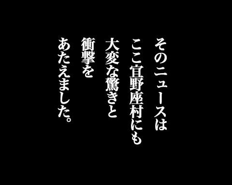2月6日(土)_f0105741_17575917.jpg