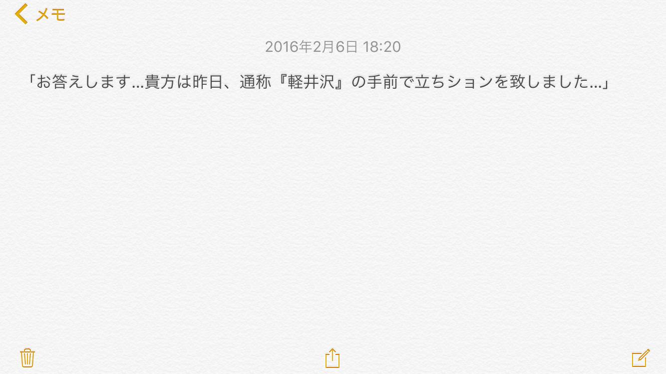 b0136045_14151950.jpg