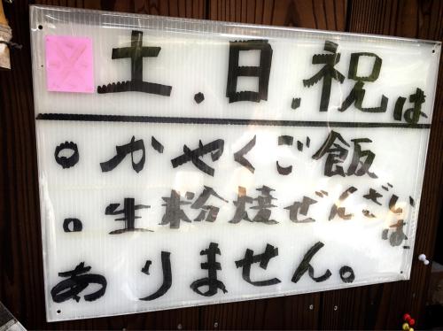 生粉打  作美 (きこうち さくみ)_e0292546_19300573.jpg