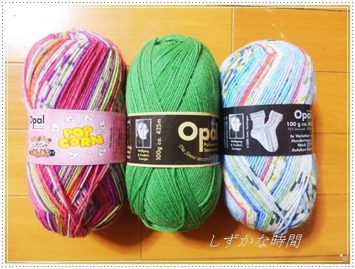 Opal毛糸のイベント・・・うめだ阪急スーク_a0341548_22035264.jpg