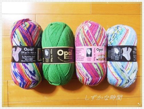 Opal毛糸のイベント・・・うめだ阪急スーク_a0341548_22051669.jpg