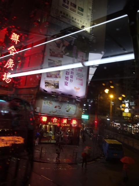 81號巴士で彌敦道へ _b0248150_07210066.jpg