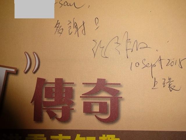 香港トラムの達人 ジョセフさんにお会いしました _b0248150_08481477.jpg
