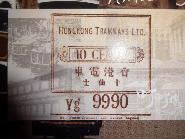 香港トラムの達人 ジョセフさんにお会いしました _b0248150_08493083.jpg