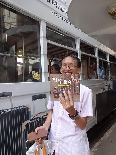 香港トラムの達人 ジョセフさんにお会いしました _b0248150_08505194.jpg