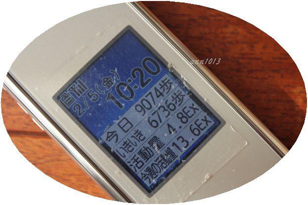 e0232963_1929639.jpg
