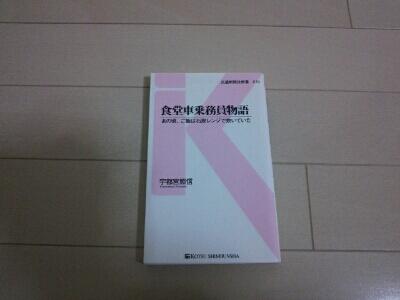 f0131165_00104946.jpg