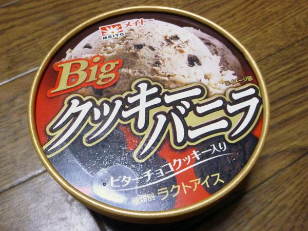 Big クッキーバニラ@メイトー_c0152767_21343130.jpg