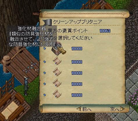 b0022669_11282673.jpg