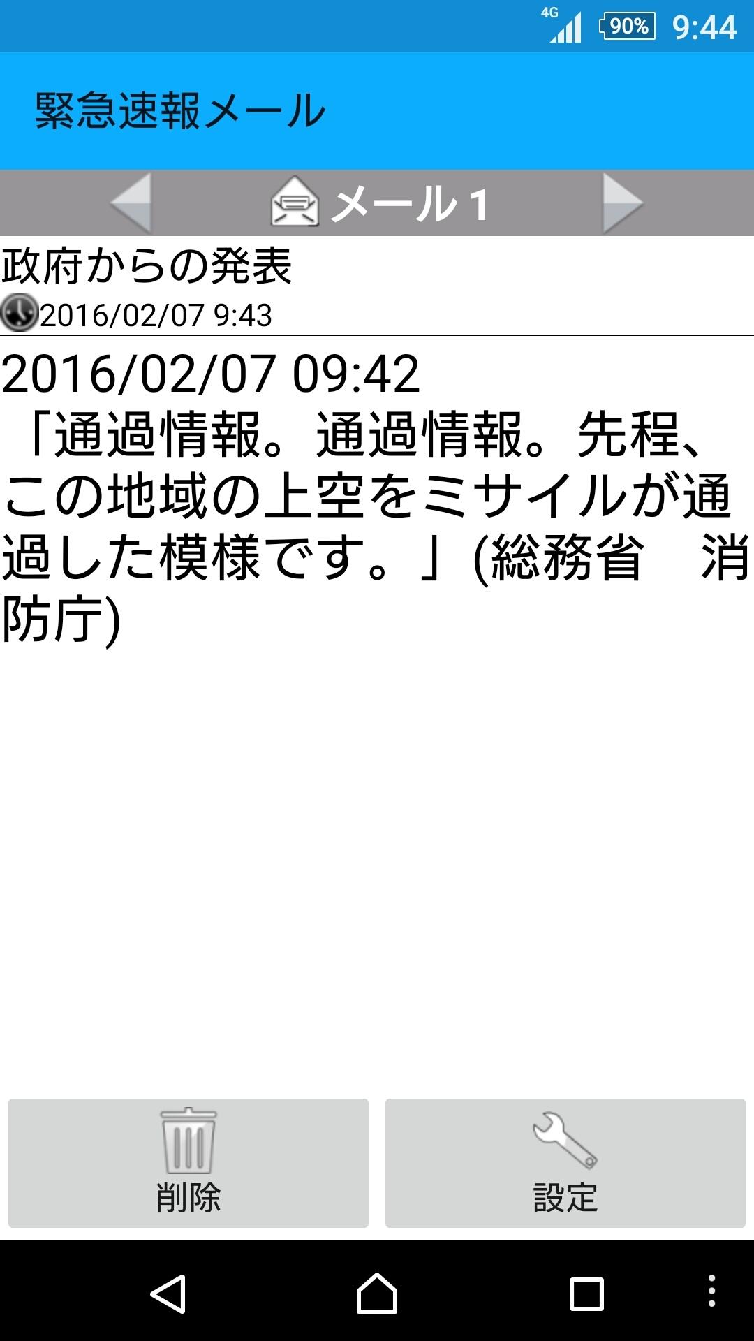 b0122979_10110307.jpg